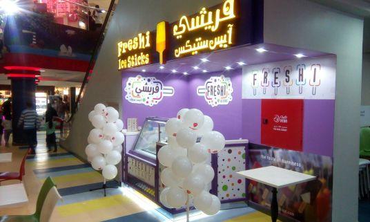 Freshi Ice Sticks Shop at Souq Hijaz Mall Makkah