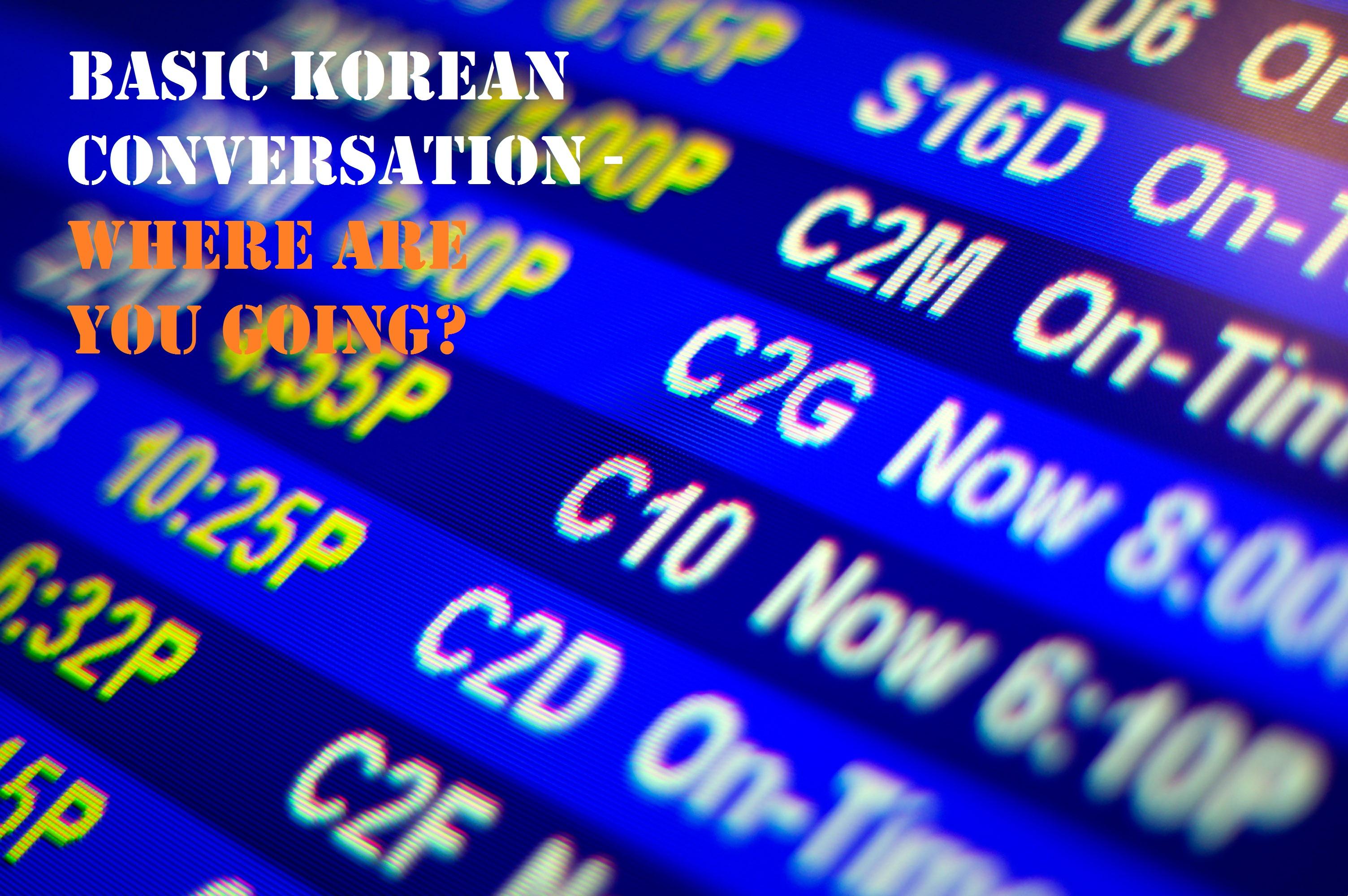 See You Soon In Korean