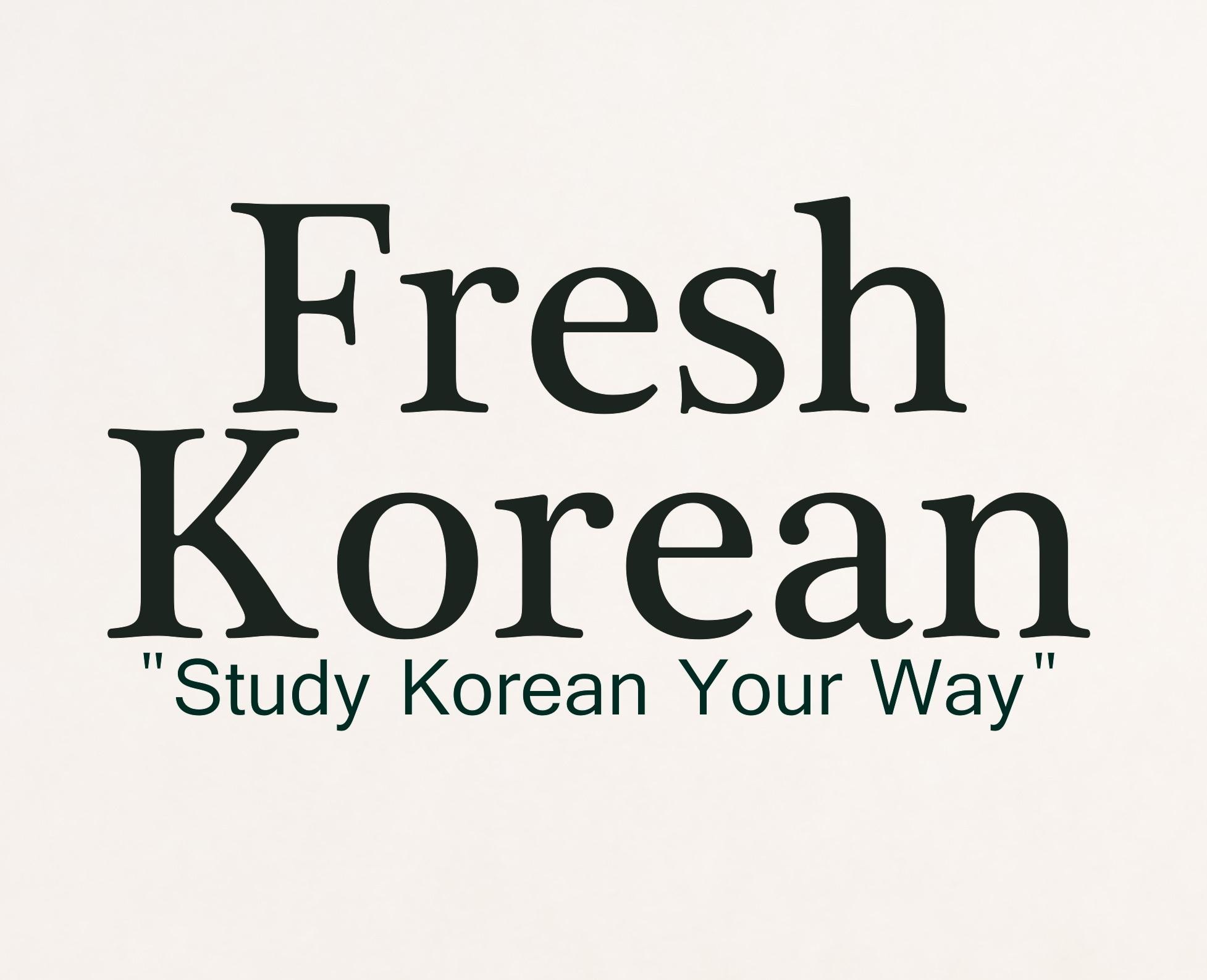 Korean Alphabet Worksheet Download