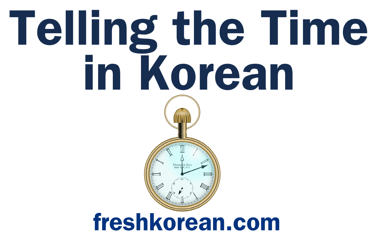 Telling The Time In Korean Free Printout Download