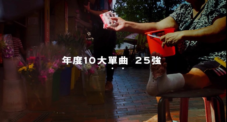 Photo 22-6-19, 1 06 03 AM