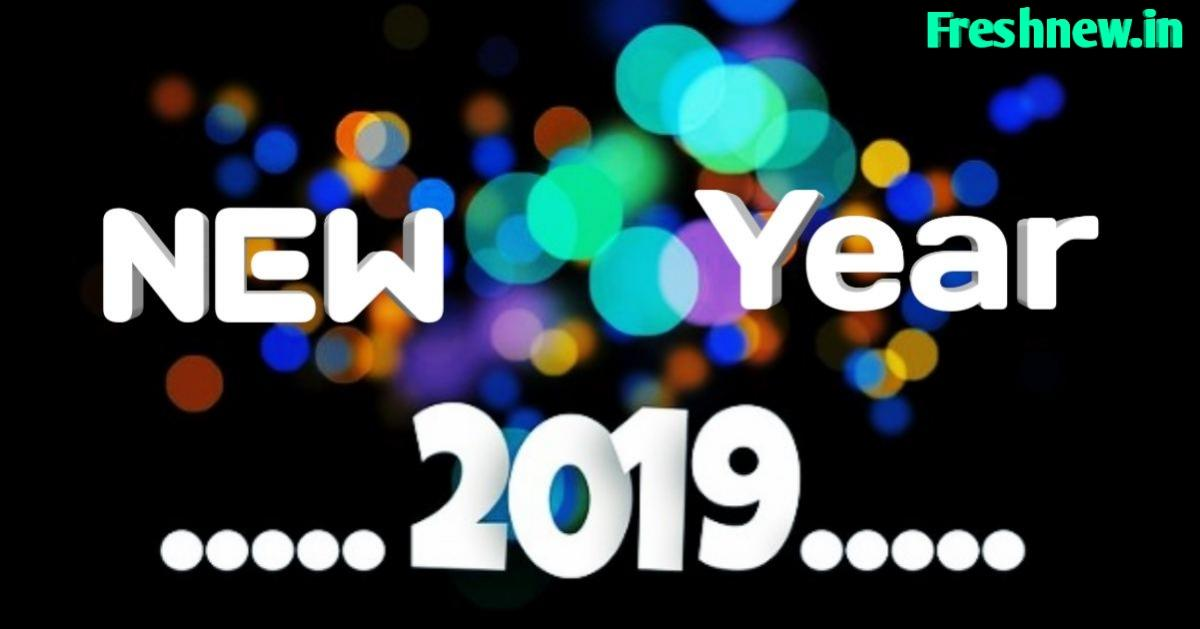 Happy New Year 2019 Image, Photo, Picture