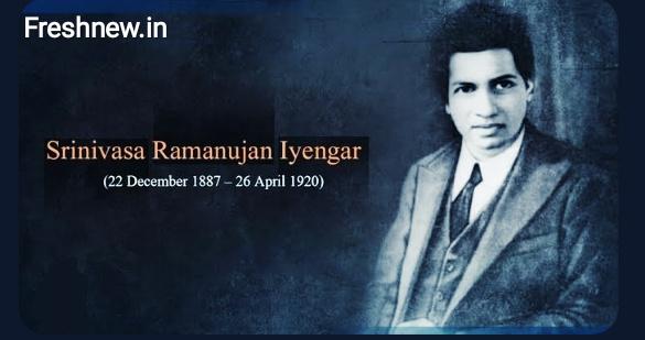 Srinivasa Ramanujan Image, national mathematics day
