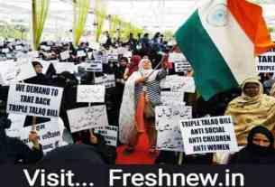 Triple Talaq bill passed in Lok Sabha ImaheFresh News India.