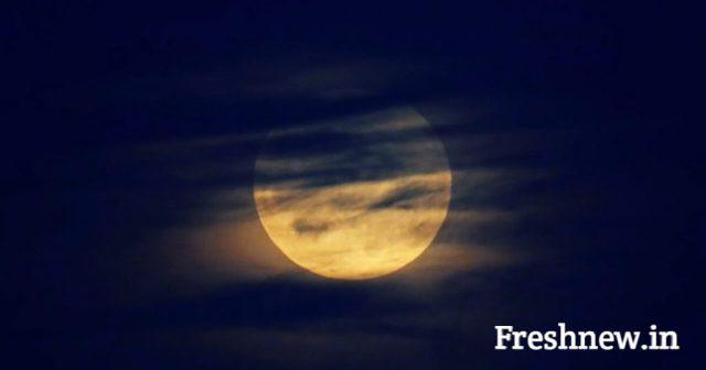 Super Blood Moon Lunar Eclipse 2019, Photo, Video News Blog