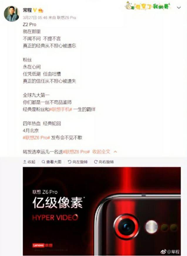 Lenovo Z6 Pro phone leaks photo with tweet
