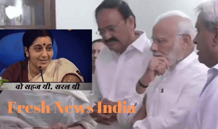 Sushma-Swaraj-dies-images-latest-news-updates-husband-age-health-video-aiims-hospital-delhi-narendra-modi-president-kovind-tweets-karela-house-67-fresh-news-india.