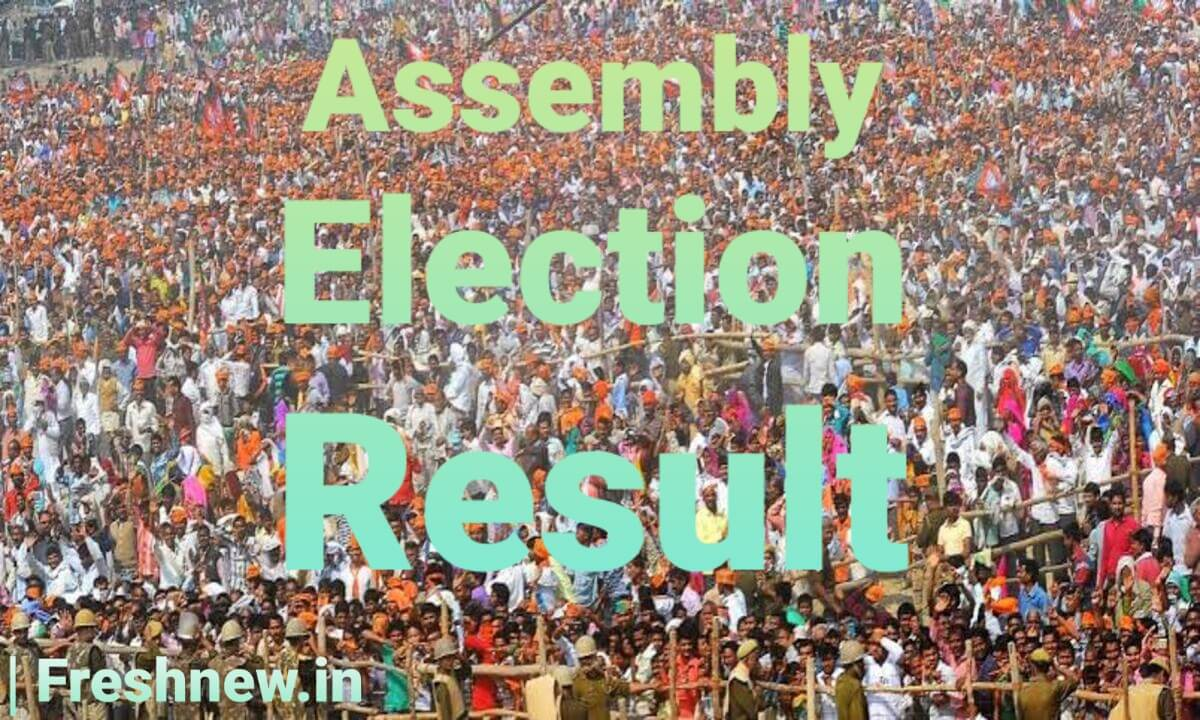 assembly result 2021 news with west began hindi news