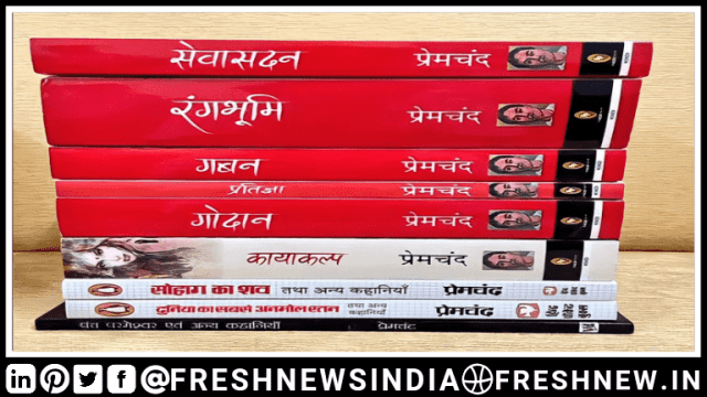 मुंशी प्रेमचंद के उपन्यास (munsi premchand upanyas in hindi)