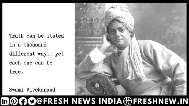 Swami Vivekanand motivational Quotes and messages