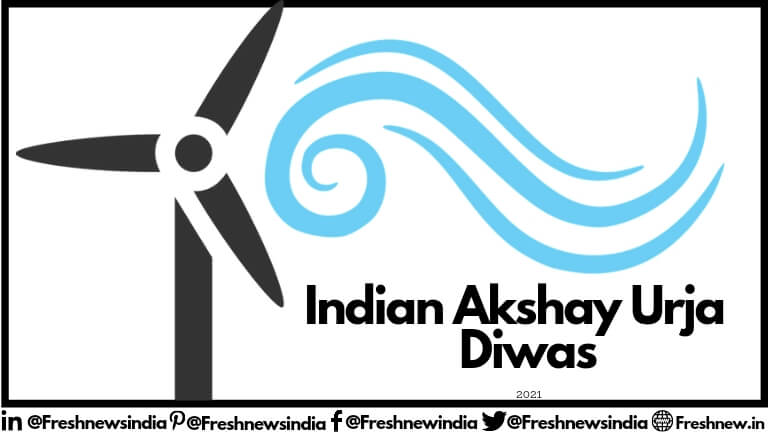 Indian Akshay Urja Diwas 2021 Theme, Quotes, History, Importance