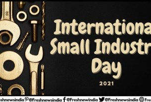 International Small Industry Day