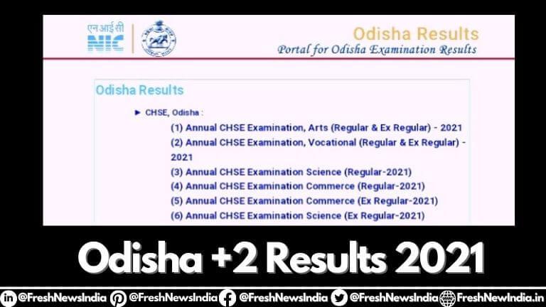 Odisha (CHSE) +2 Arts Result 2021: ऐसे चेक करे अपना रिजल्ट