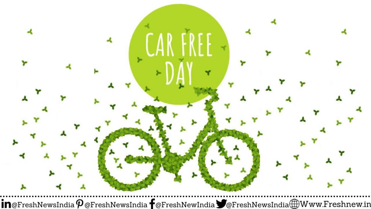 World Car Free Day 2021: Aim and History   Messages & Quotes