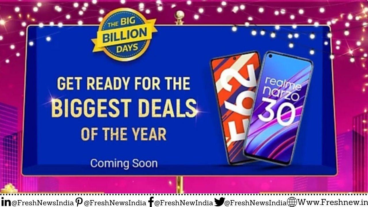 Flipkart Big Billion Day Sale 2021 comming soon news in hindi