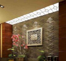 Living Room Decorative Wall Panels