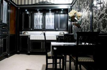 Kitchen Ideas With Black Cabinet