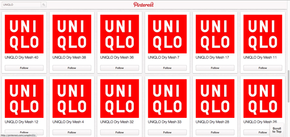 Pinterest Hacked by UNIQLO