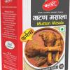 farmas Mutton Masala   buy-online-freshprotino