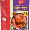 farmas chicken masala online | satara | wakad