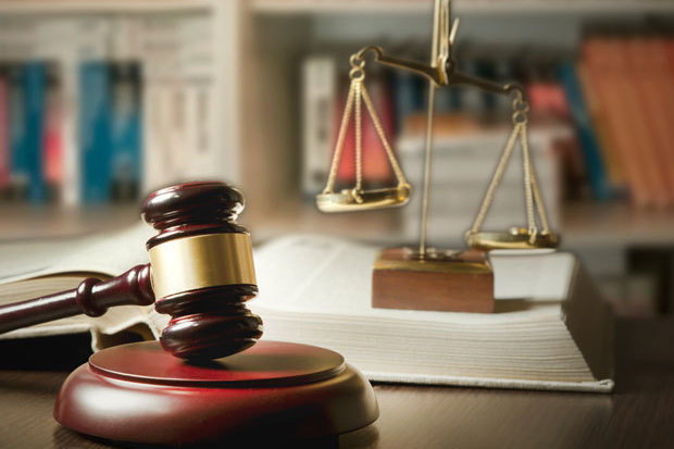 law attorney 100682607 primary.idge