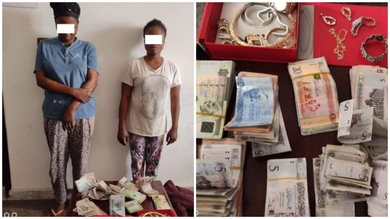 2 Nigerian Housemaids Arrested While Trying To Flee With Employers' Money, Jewelry (Photos)