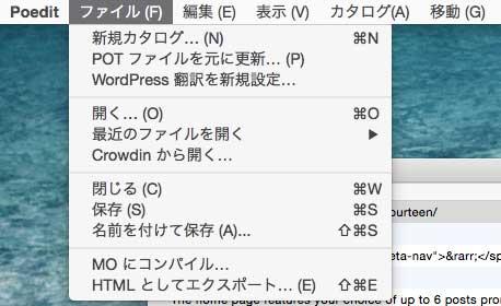 moファイルにコンパイル-01