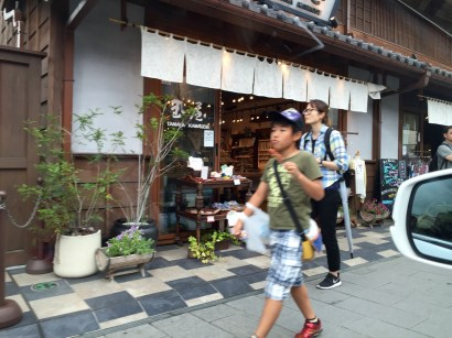 Boy and Dango in Kawagoe