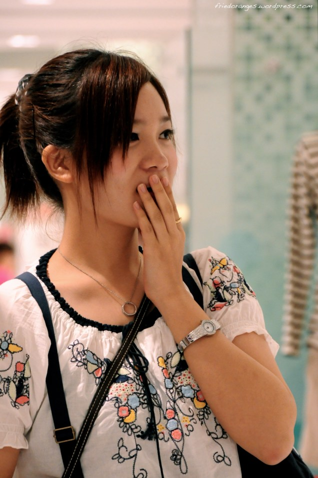 Japanese Girl Hakata