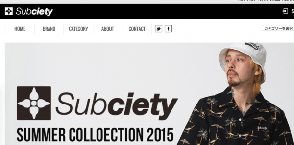 Subciety_Online_Store