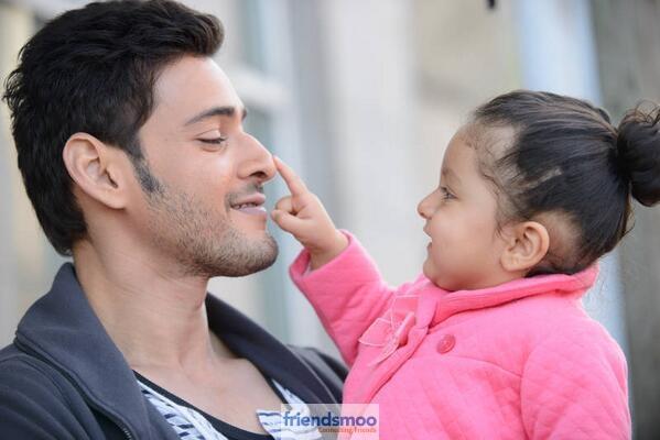 Mahesh-Babu-Family-Photos-Friendsmoo (2)