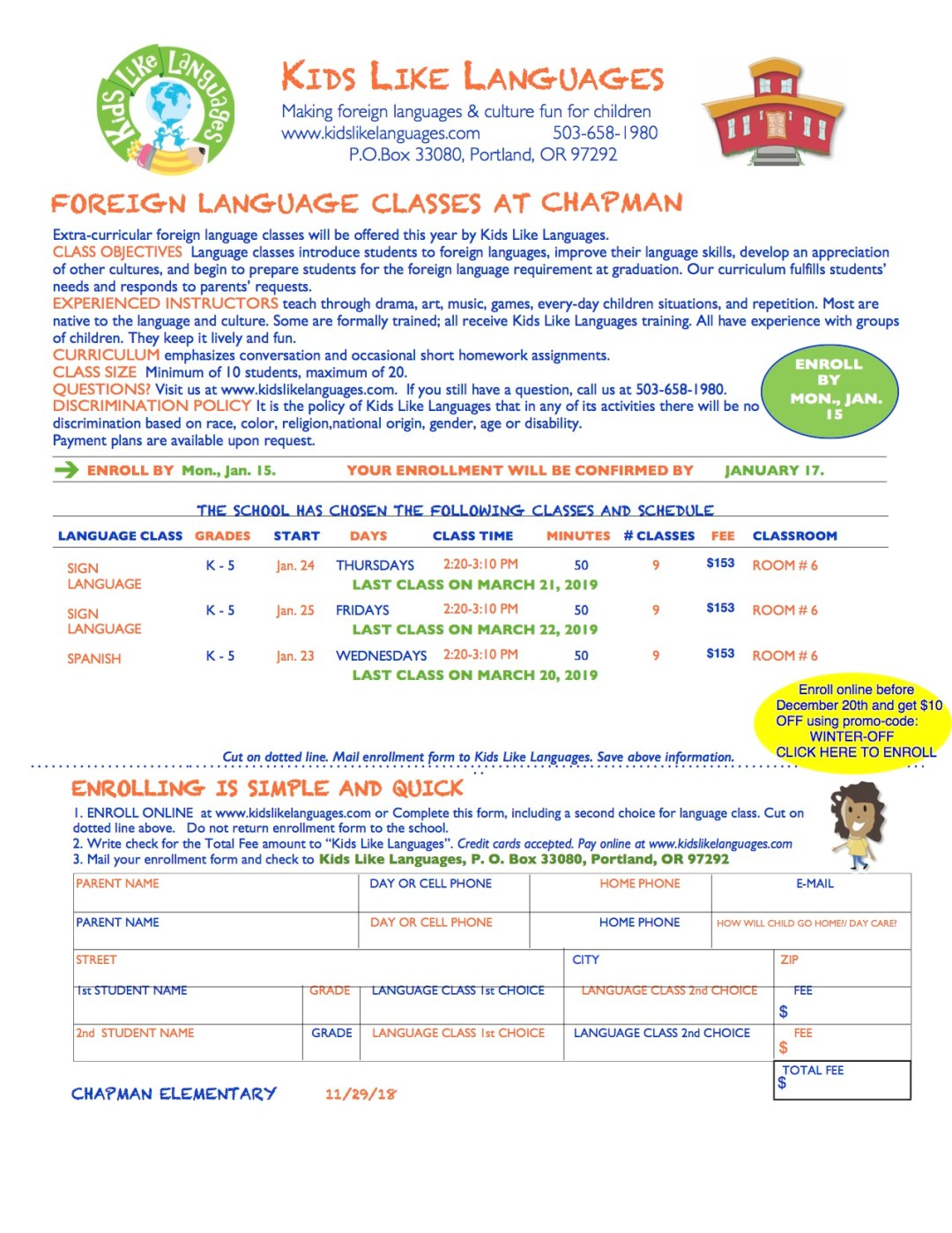 CHAPMAN_WINTER_FLYER_2019_1.jpg