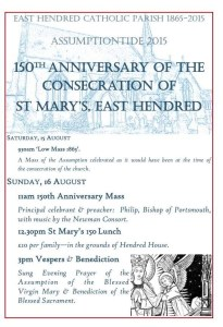 St Mary's, East Hendred 150th