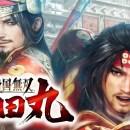 samurai-warriors-sanada-maru-frikigamers-com
