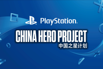 sony-anuncia-nuevo-proyecto-china-hero-project-frikigamers.com