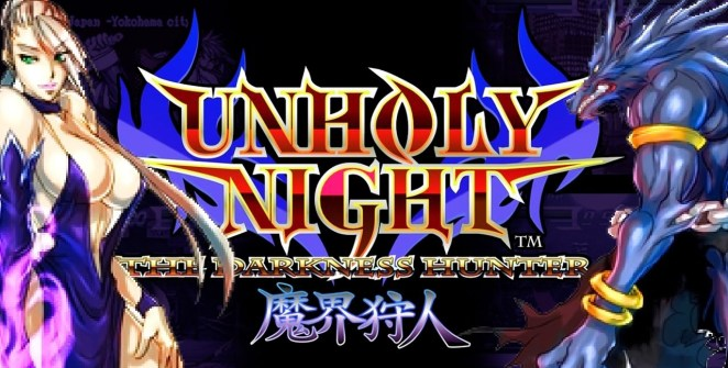 UNHOLY-NIGHT-super-nintendo-frikigamers.com.jpg