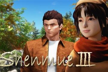 shenmue-iii-no-estara-presente-e3-2017-frikigamers.com