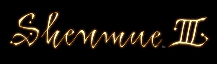 chequea-nuevo-logo-personajes-shenmue-iii-frikigamers.com