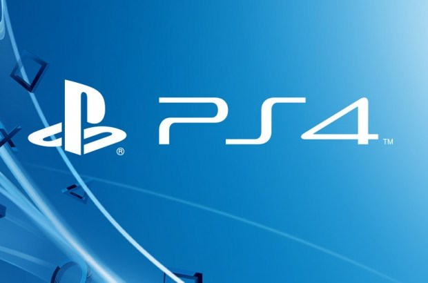 playstation-4-se-actualiza-firmware-4-72-frikigamers.com