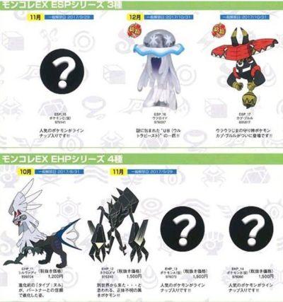se-filtran-figuras-vinculadas-pokemon-ultrasol-ultraluna-frikigamers.com