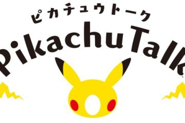 nintendo-ha-solicitado-japon-registro-la-marca-pikachu-talk-frikigamers.com