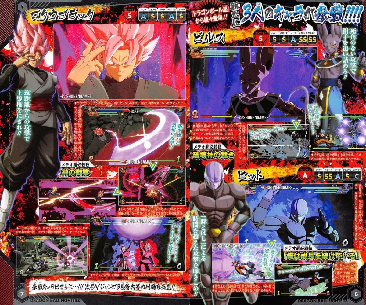 beerus1-hit-goku-black-seran-personajes-jugables-dragon-ball-fighterz-frikigamers.com