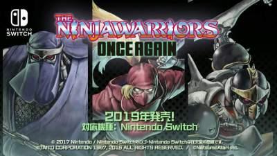 the-ninja-warriors-se-adaptara-a-nintendo-switch-en-2019-frikigamers.com