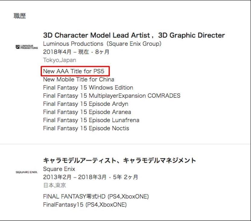 Se dice que Square Enix y Luminous, están trabajando en un titulo para PS5