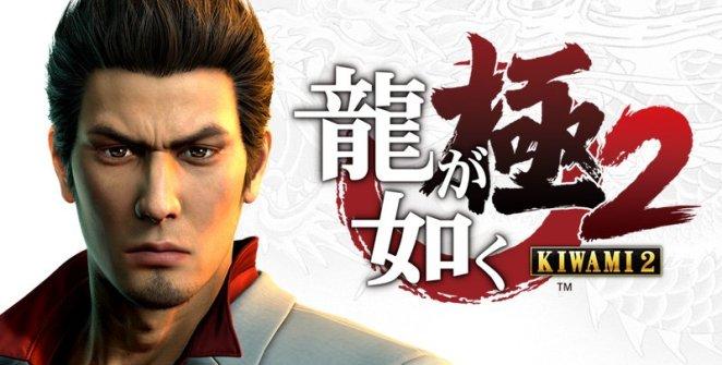 yakuza-kiwami-2-ya-esta-disponible-para-pc-frikigamers.com