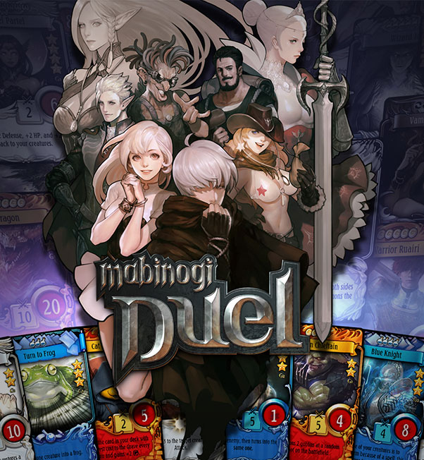 mabinogi duel poster