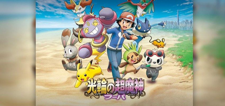 hoopa-pokemon