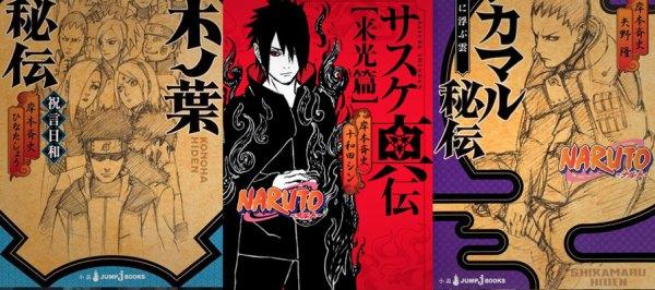 naruto-novelas-anime-hdr