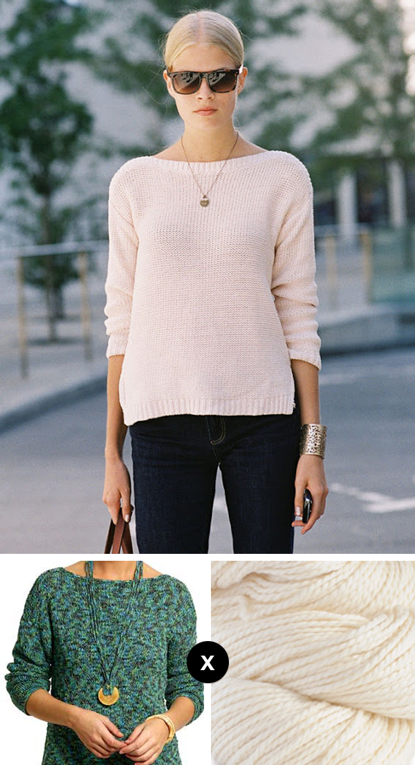 The simplest (Summer) sweater
