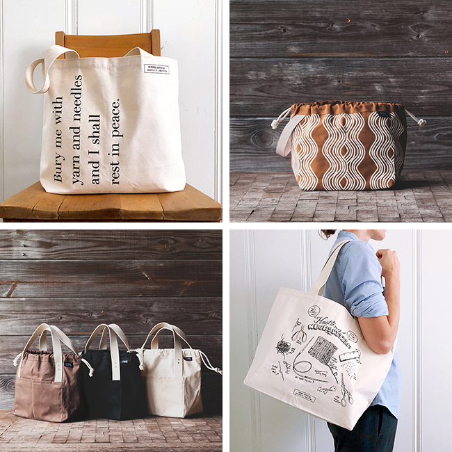 Knitting bags by Fringe Supply Co.